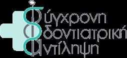 Οδοντιατρείο Ματσιούλα Χρυσάνθη Logo